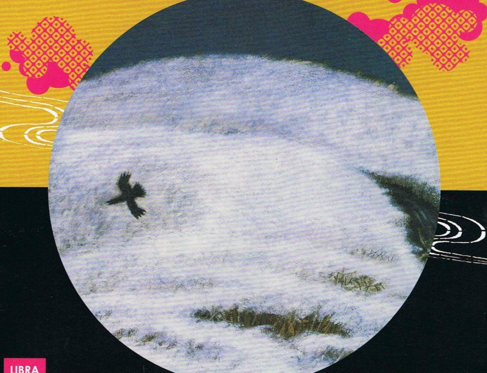 Satoko Fujii/Minh Yoh Ensemble – Watershed – Libra Records