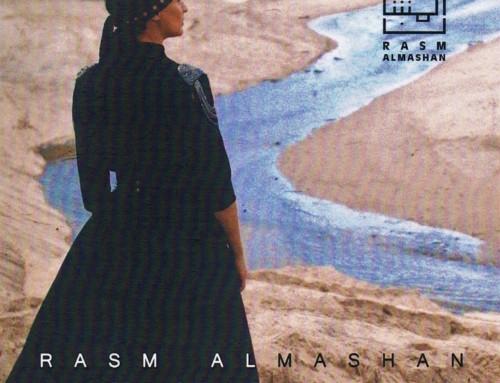 Rasm Almashan– Yemenia – Soliton Music